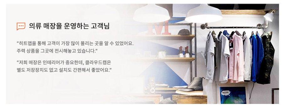 me1 2 - SK클라우드캠 온라인 가입센터