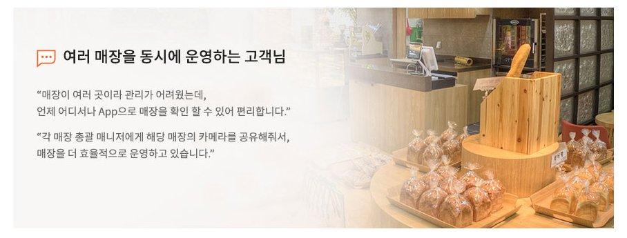 me3 2 - SK클라우드캠 온라인 가입센터