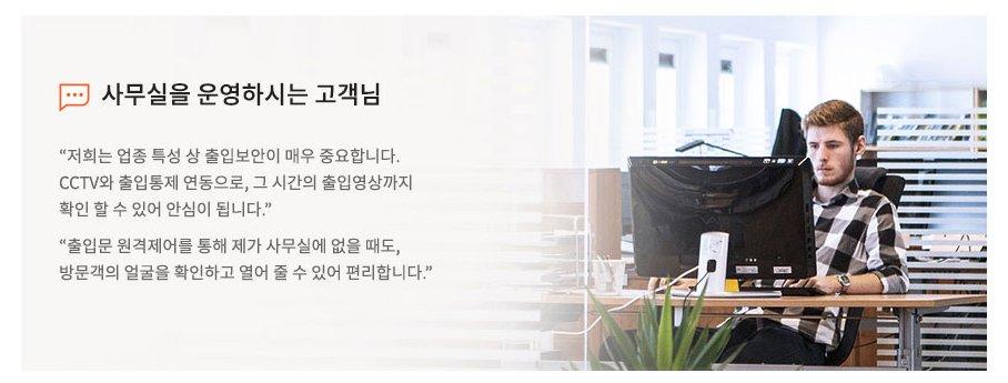 me4 2 - SK클라우드캠 온라인 가입센터